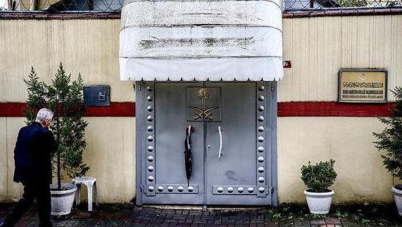 Kantor Konsulat Jenderal Arab Saudi di Istanbul, Turki.