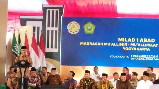 Tokoh Muhammadiyah, Ahmad Syafi'i Maarif memberikan sambutan acara 1 abad Madrasah Mu'alimin-Mu'alimat di Yogyakarta, Kamis, (6/12/2018).