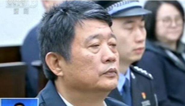 Stasiun televisi Cina menayangkan gambar Ma Jian selama putusan berlangsung (Dok. Reuters).