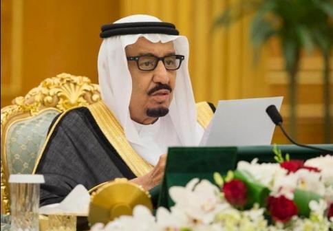 Raja Salman bin Abdul Aziz.