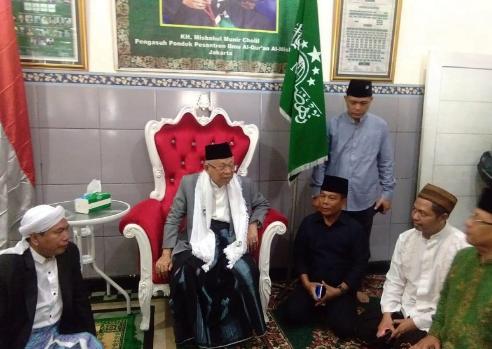 Ma'ruf Amin, silaturahmi ke Pimpinan Pondok Pesantren Ilmu Quran Al Misbah, KH Misbah Munir.