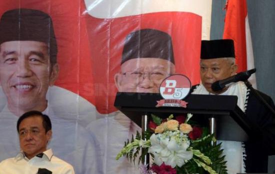 KH Ma'ruf Amin saat hadir di acara Rapat Kerja Daerah (Rakerda) Relawan Bravo-5 Jawa Timur yang digelar di Surabaya, Kamis (24/1).