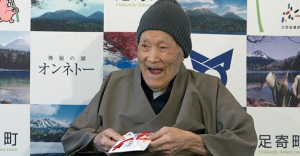 Masazo Nonaka.