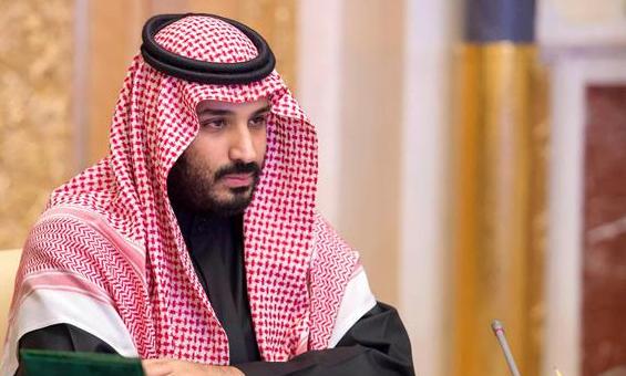Pangeran Muhammad bin Salman.