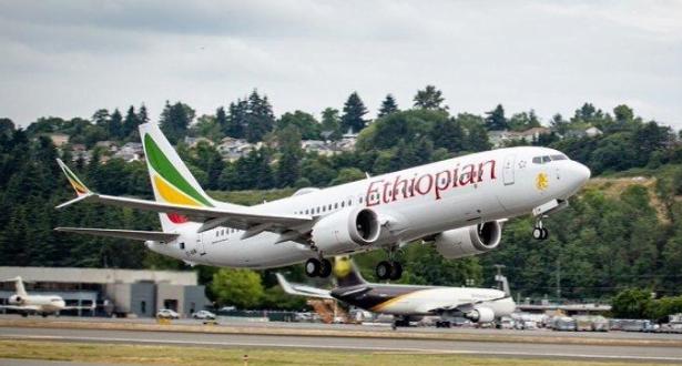 Ethiopian Airlanes.