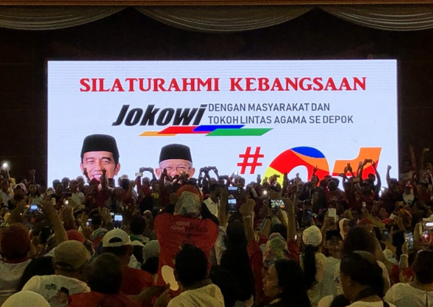 Suasana kampanye Jokowi di Depok.