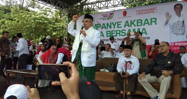 Ma'ruf Amin kampanye di Sukabumi.