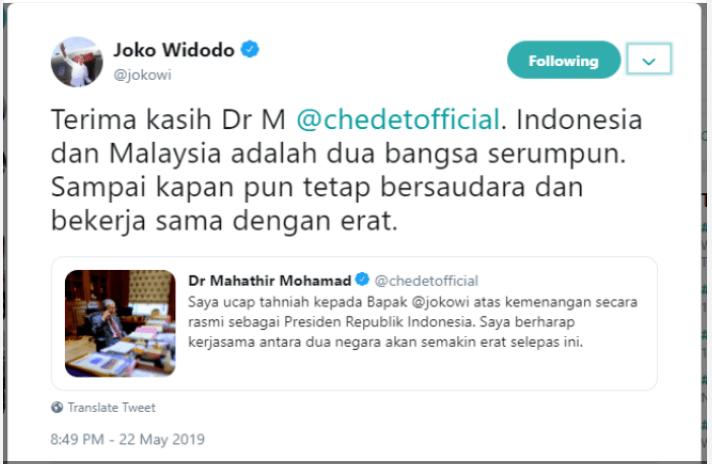 Tangkapan layar ucapan terima kasih yang disampaikan Presiden Joko Widodo kepada Perdana Menteri Malaysia Mahathir Mohamad.