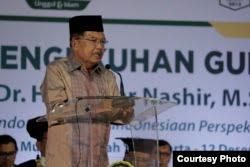 Mantan Wakil Presiden Jusuf Kalla. (Foto: Humas UMY)